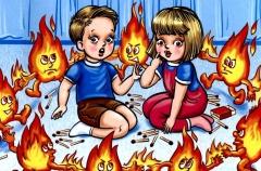 Расскажите детям о пожаре!