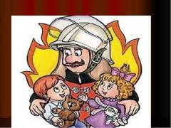 Дети должны знать азы пожарной «грамматики» !