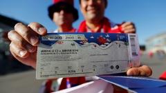 По продаже билетов на мероприятия чемпионата мира по футболу FIFA 2018 г