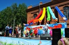 День города Кириллова