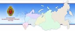 АссоциациЯ малых и средних городов России