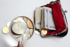 Предельный уровень соотношения среднемесячной заработной платы