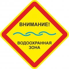 Нарушителей водоохранных зон ждет высокий штраф