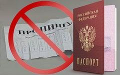 Уголовная ответственность за фиктивную регистрацию гражданина по месту пребывания или по месту жительства